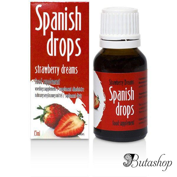 Возбуждающие капли Spanish Drops Strawberry Dreams (15ml) - butashop.com